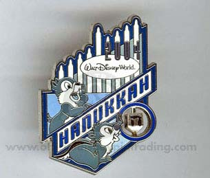 Hanukkah 2004 Disney Pin
