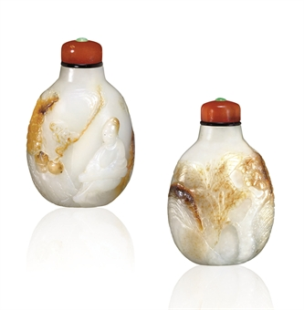 jade pebble snuff bottle