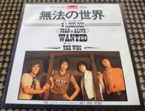 the who wanted dead or alive japan