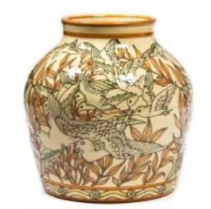 Albion Vase