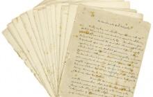 Conan Doyle's Sherlock Holme's Handwritten Drafts