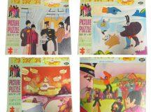 Jaymar Beatles Yellow Submarine Puzzles Price Guide